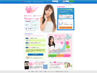 佐賀県のセフレ募集掲示板ランキング